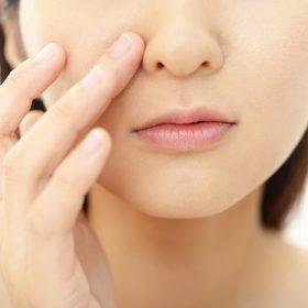 Pattanásos, problémás bőr